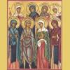 Izreki svetih puščavskih mater