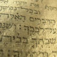 Zohar – Knjiga Sijaja
