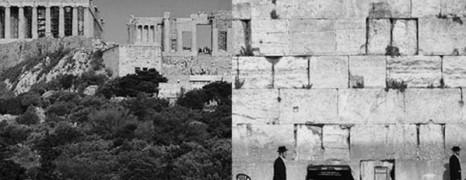 Atene e Gerusalemme: vie del dialogo