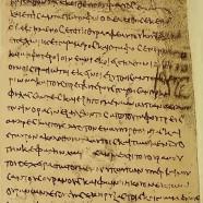 Petrov evangelij