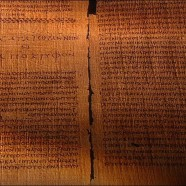 Pismo Reginu (ali Razprava o vstajenju)