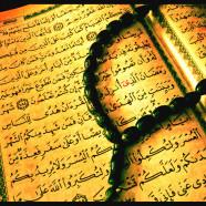 Islamska estetika in poetika Korana