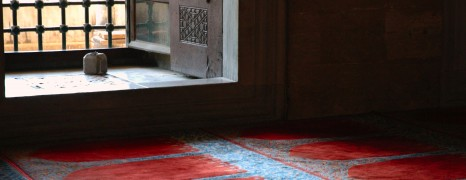 Psihospirituologija islamske mistike