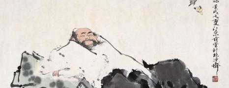 Zhuang Zi – Neizrekljivo