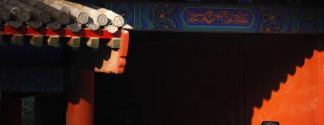 Kratka zgodovina daoizma