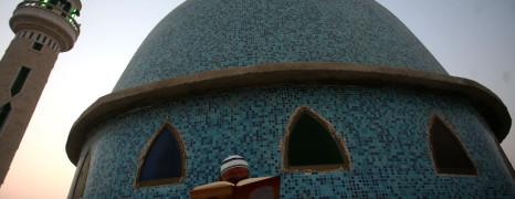 Šerijat ali islamsko pravo? Pravni diskurz v islamski tradiciji