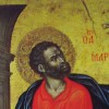 Markova implicitna kristologija