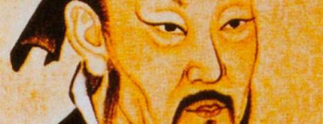 Mengzijevo pojmovanje xin