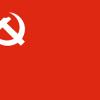 Katolištvo in marksizem: kratek pregled razvoja krščanskega socialnega nauka v odnosu do marksizma in prispevka Vekoslava Grmiča k tej temi