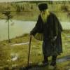 Kako brati Pripovedi ruskega romarja