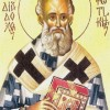 Opredelitve blaženega Diadoha, škofa Fotike