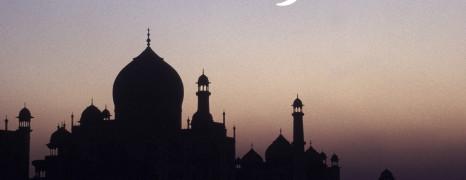 Temeljni pojmi islama