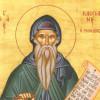 Zelo koristna razprava za igumana Leontija o svetih očetih, ki so živeli v puščavi Sketis, in o razločevanju