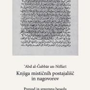 Knjiga mističnih postajališč in nagovorov