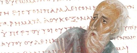 Bivajoči in videnja: ontologija Janezovega Razodetja v prizmi hipostatične filozofije